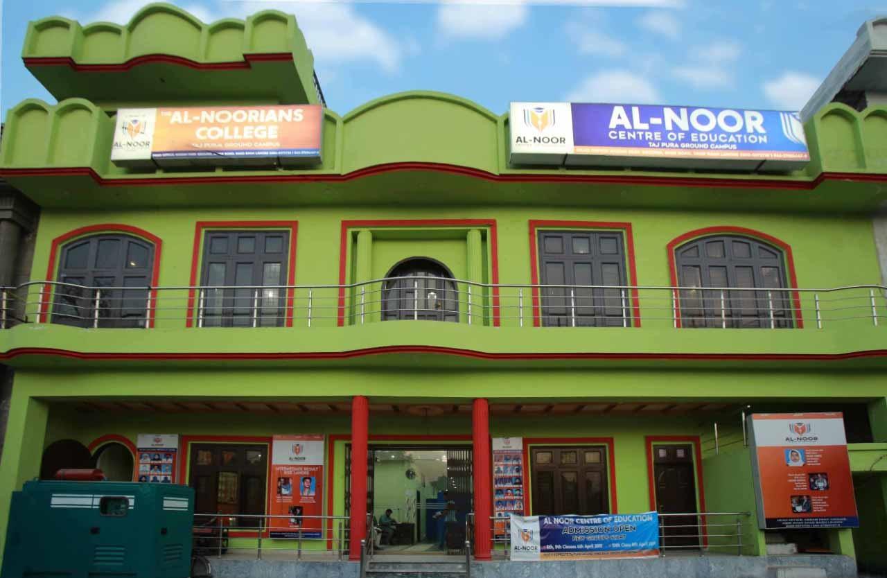 Al-Noor Centre of Education - Triple Road Shadbagh Campus