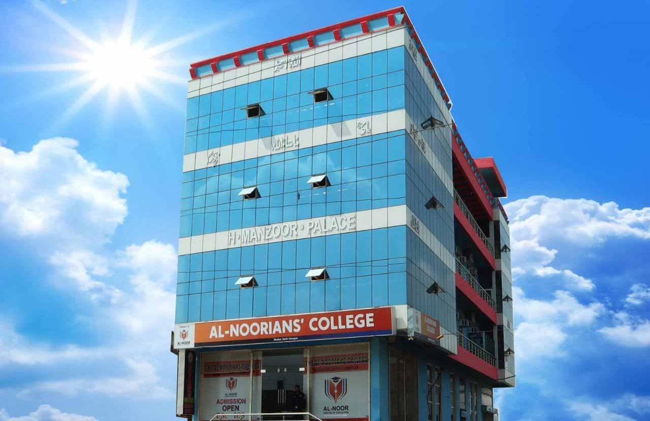 Al-Noorians College-Shakargarh Campus