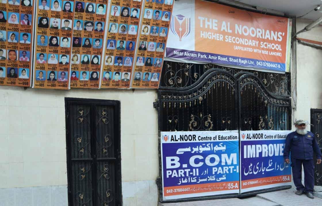 Al-Noor Centre of Education