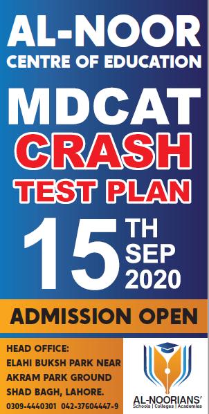 MDCAT Crash Test Plan