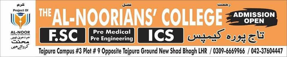 Admission Open at Tajpura Campus