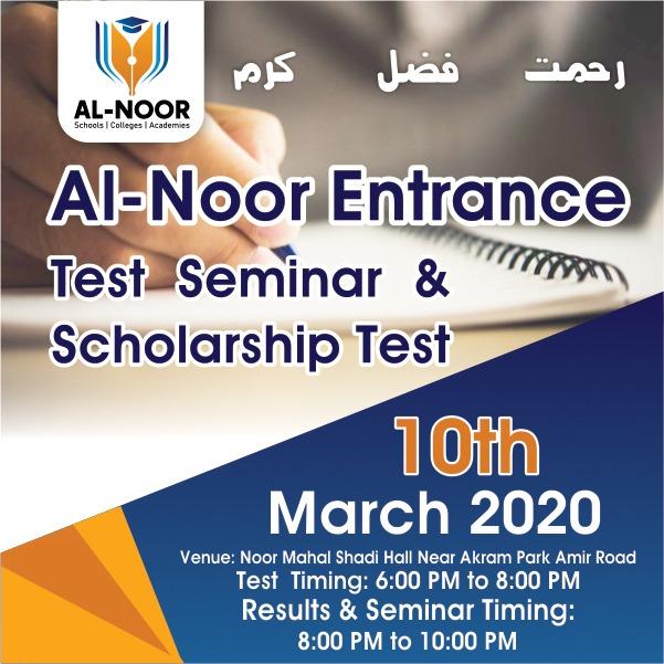 Alnoor Entrance Test Seminar & Scholarship Test